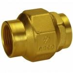 Clapeti, valve antiretur